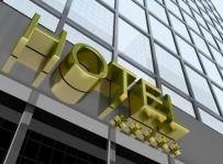 Info radionica - povećanje kvalitete i dodatne ponude hotela