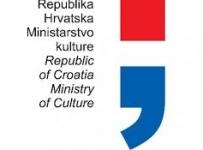 Predlaganje programa javnih potreba u kulturi RH za 2017. godinu