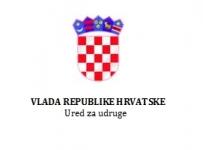 Godišnji plan natječaja tijela državne uprave 2016.